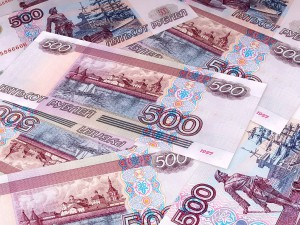 500 Russian Rubles
