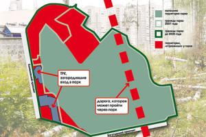 Udelniy Park scheme