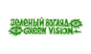 green-vision.full