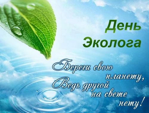 ekolog_01
